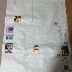 WORK新聞