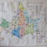 NANDOKU地名地図